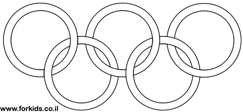 סמל האולימפיאדה לצביעה