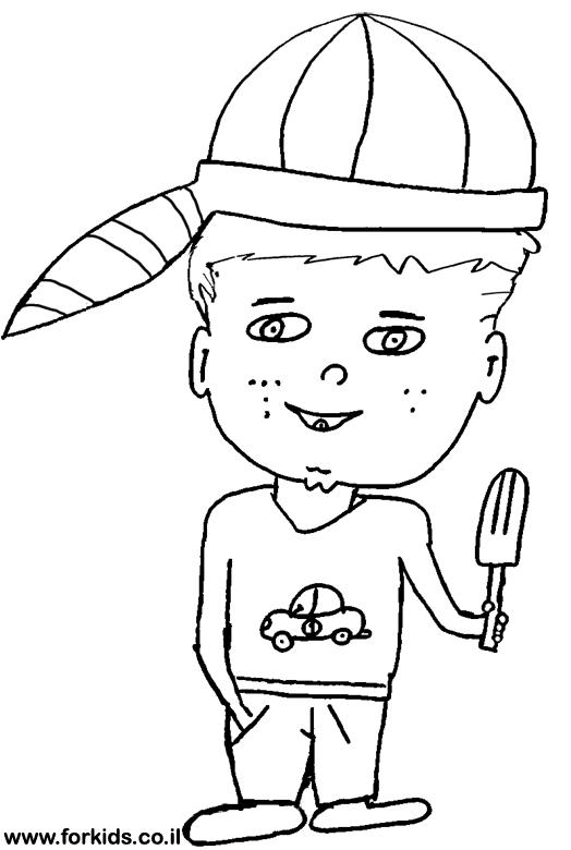ילד עם ארטיק לצביעה