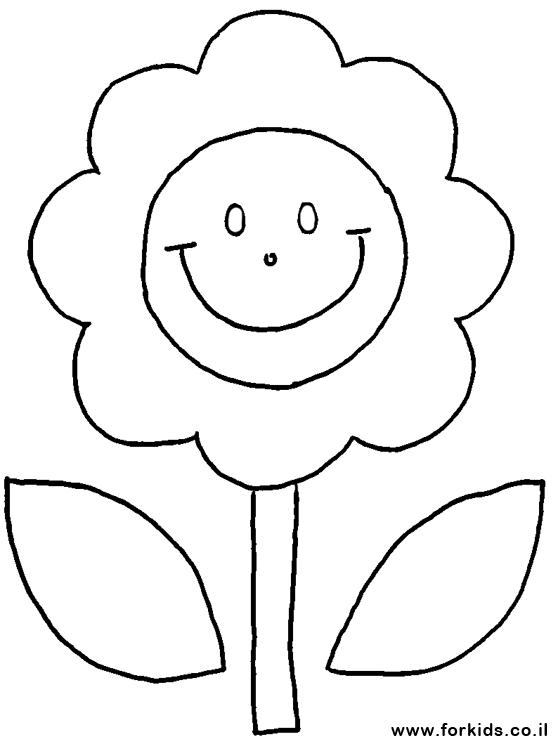 פרח מחייך לצביעה