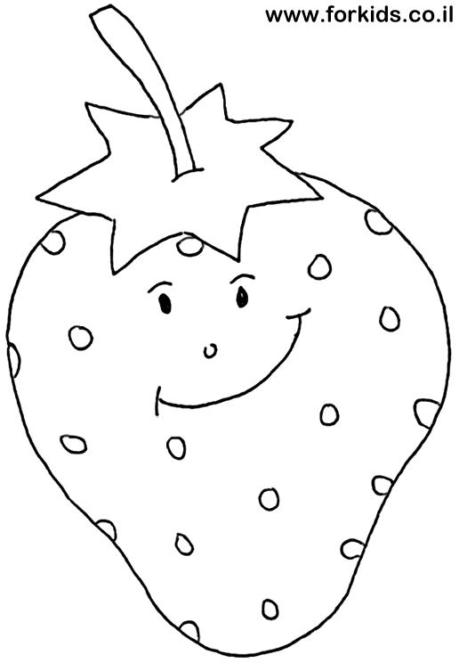 תות שדה לצביעה